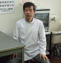 相田鍼灸院院長の写真